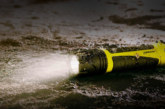 The PS-FL7 from Unilite