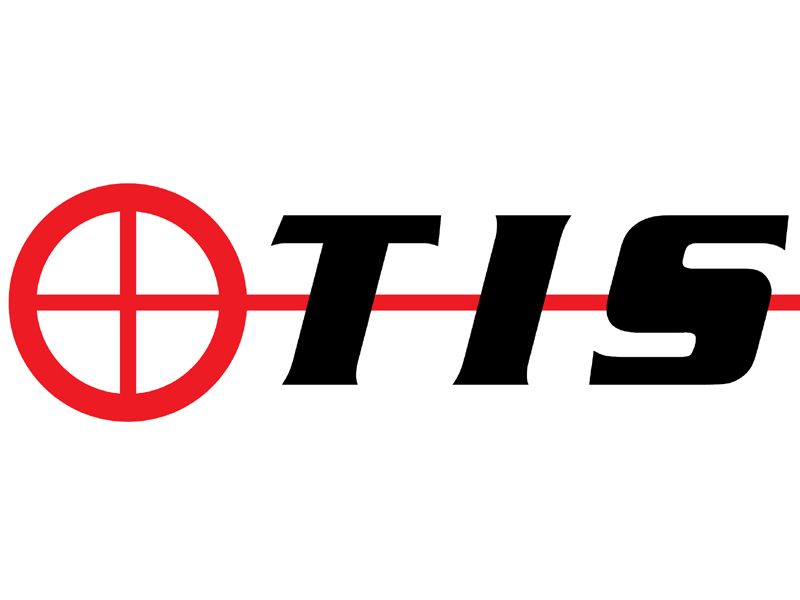 TIS introduces its new Infrared Medical Thermometer MEDIIR