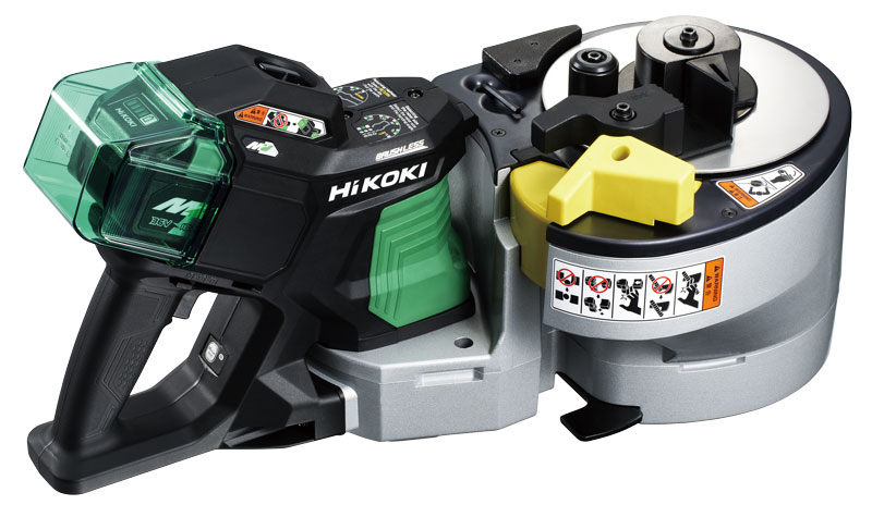 HiKOKI scores a world first - 36V Multi Volt Cordless Portable Rebar Cutter/ Bender